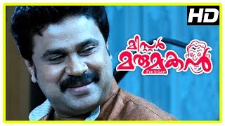 Video Mr Marumakan Movie | Best Of Dileep Scenes | Part 4 | Sanusha | Bhagyaraj | Sheela | Suraj MP3, 3GP, MP4, WEBM, AVI, FLV Juli 2018