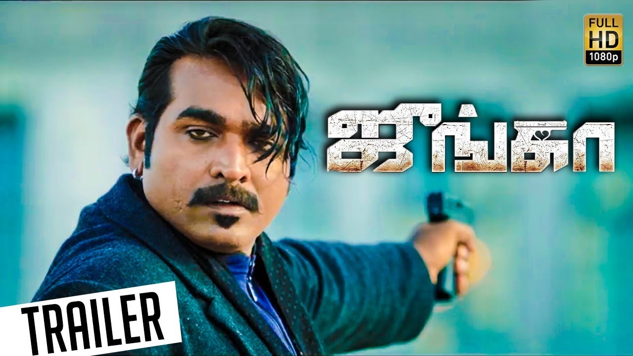 Junga Official Trailer   Review, Vijay Sethupathi   Sayyeshaa, Madonna Sebastian