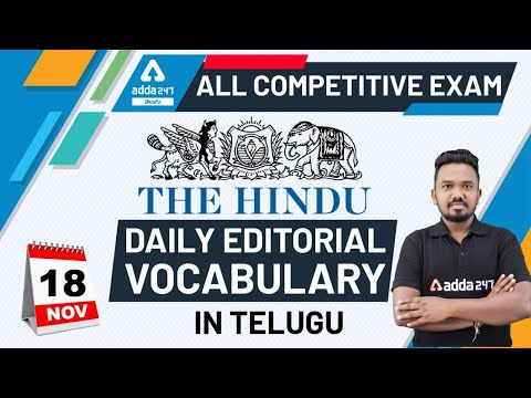 The Hindu Vocabulary | The Hindu Editorial Vocab for All Banking & SSC Exams | 18th November 2020