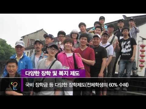 캠퍼스 홍보영상:청주캠퍼스