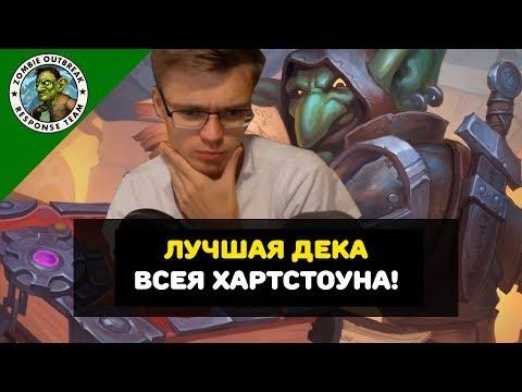 Что может быть лучше этой деки - DomaVideo.Ru
