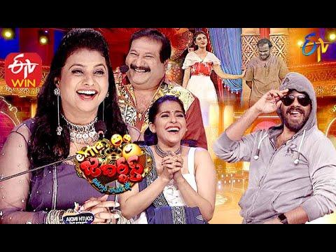 Extra Jabardasth | 11th December 2020 | Latest Promo | ETV Telugu