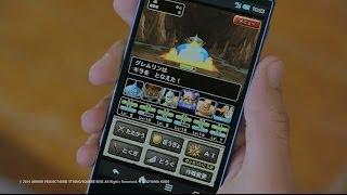 Google Play : TVCM 出会い篇