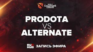 ProDota vs Alternate, Dota 2 Champions League Season 11, game 2 [LightOfHeaveN, Tekcac]