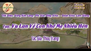 Karaoke: Vọng Kim Lang - Phi Vân Điệp Khúc - Đoản Kh...