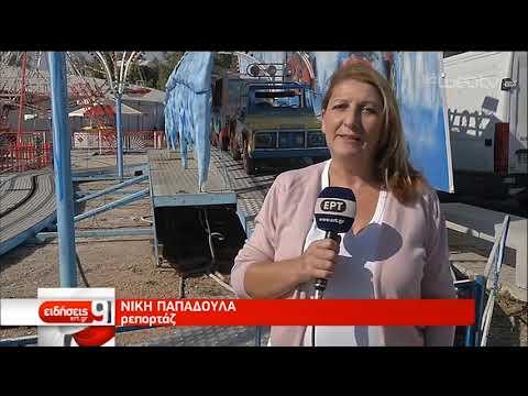Ατύχημα σε λούνα παρκ στη Ναύπακτο | 30/10/2019 | ΕΡΤ