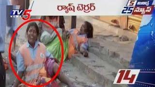 5 Minutes 25 News   27th March 2017   Telugu News   TV5 News