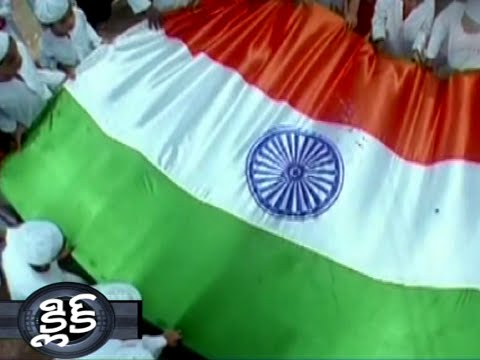 The Significance of Indian Flag