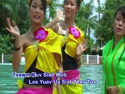 Maiv Ntxawn Tsab Music Video  Karaoke Vol.2,  1/4 LamDeum Final. (видео)