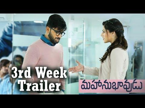 Mahanubhavudu 3rd Week Trailer |Sharwanad Mehreen Kour