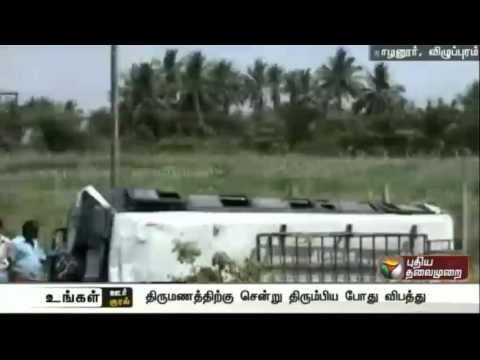 13-injured-in-van-accident-in-Villupuram