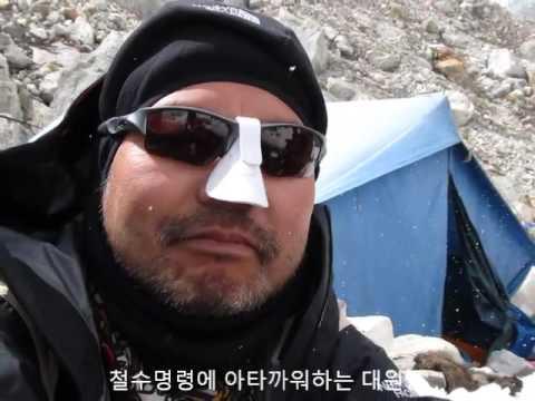 춤부원정대 동영상