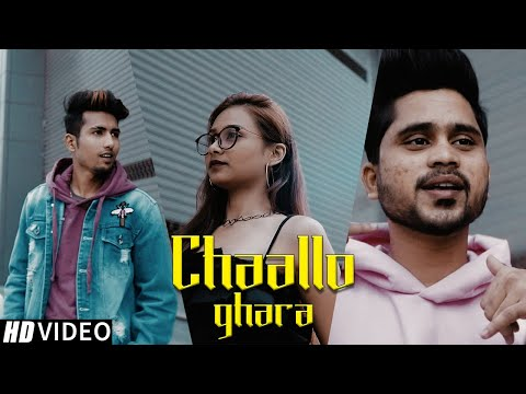 Chaallo Ghara | चाल्लो घरा  | Rajneesh Patel Ft. Mr. Pro | Marathi - Koli Love Song