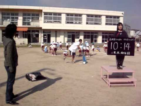 Futamikita Kindergarten