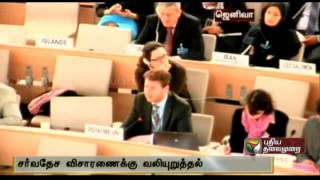 Voting likely to take place today on America's resolution against Srilanka