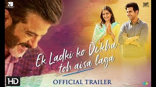 Ek Ladki Ko Dekha Toh Aisa Laga movie songs lyrics