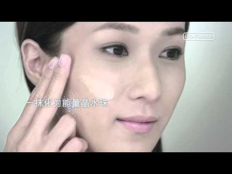 Bio-essence Sleeping Beauty Mask – Chi