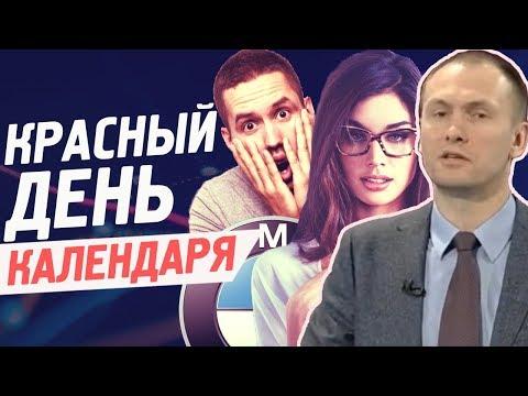 Обвал рынка криптовалют. предупреждение подписчикам. - DomaVideo.Ru