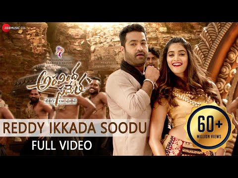 Download Reddy Ikkada Soodu - Full Video | Aravindha Sametha | Jr. NTR, Pooja Hegde | Thaman S HD Mp4 3GP Video and MP3