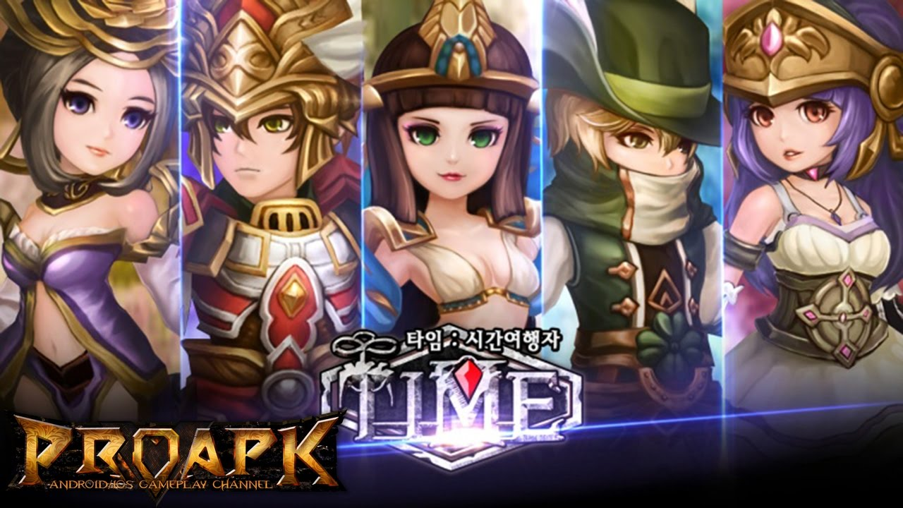 Time Traveler  - [베타게임]타임:시간 여행자