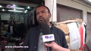 نسولو الناسو : واش عندنا فالمغرب دعارة الرجال؟
