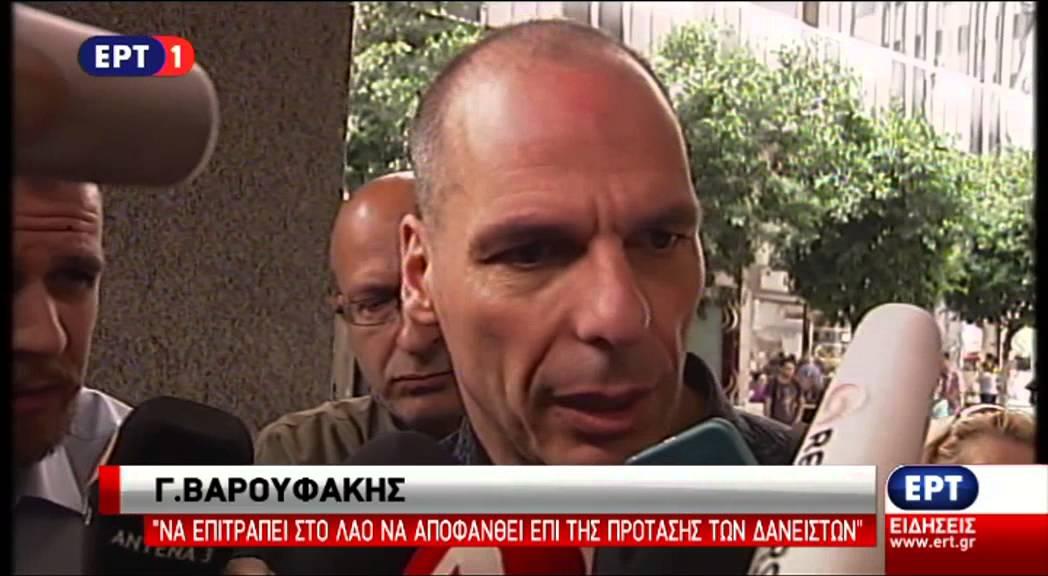 Γ. Βαρουφάκης: Για να πούμε «ναι» στο ευρώ χρειάζεται βιώσιμη λύση