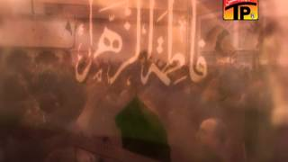 Nabi Zadi Dua De Ge, Ali Safdar 2013-14