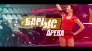 Анонс матча Единая лига ВТБ: «Астана» — «Цмоки-Минск»