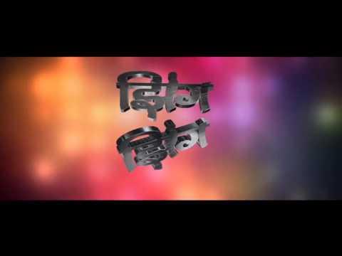 Video Zing Zing Zingat Full HD Song | Sairat 2016 download in MP3, 3GP, MP4, WEBM, AVI, FLV January 2017