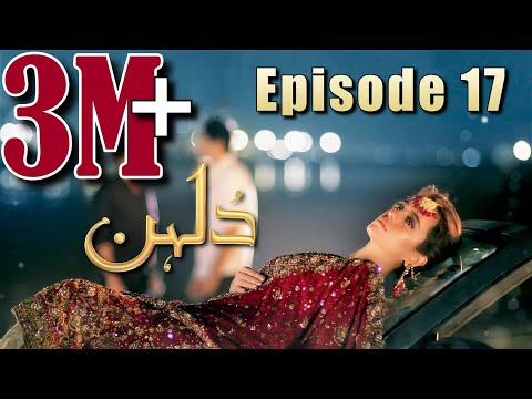Dulhan | Episode #17 | HUM TV Drama | 18 January 2021 | Exclusive Presentation by MD Productions