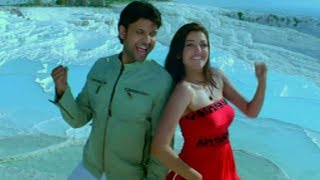 Nee Pakkanunte..Pourudu Songs -  Movie,Sumanth Kajal Agarwal