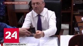 Саратовского чиновника подозревают в земельных махинациях