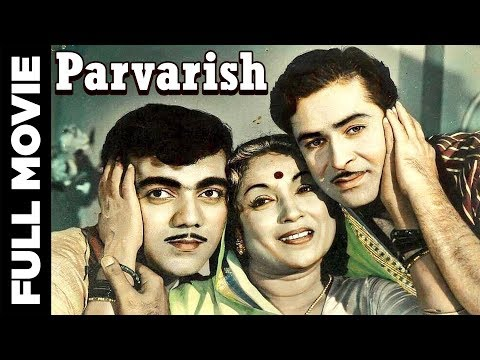 Parvarish (1958) Full Movie | परवरिश | Raj Kapoor, Mala Sinha