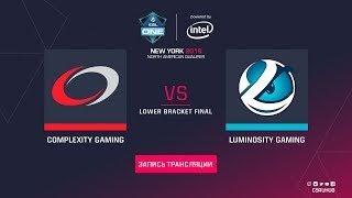 compLexity vs Luminosity - ESL One NY NA Quals - map3 - de_train [GodMint]