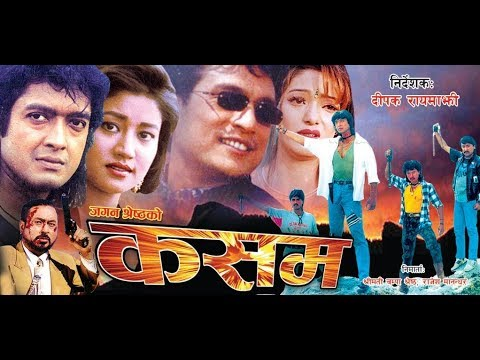 (KASAM || Nepali Full Movie - Duration: 2 hours, 16 minutes.)