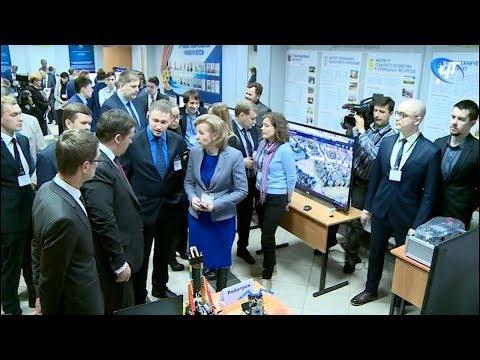 В НовГУ обсудили цифровую модель развития региона