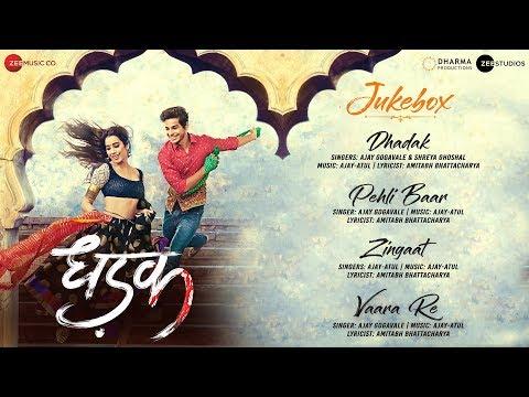 Dhadak - Full Movie Audio Jukebox | Ishaan & Janhvi | Ajay-Atul