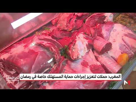العرب اليوم - شاهد: كارثة بيع العصائر مجهولة المصدر في الشارع من دون رقابة خلال رمضان
