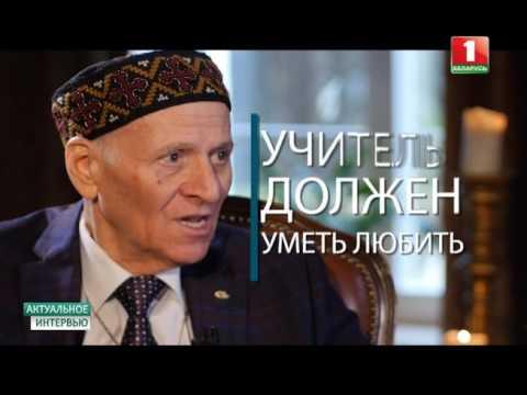 """""""Актуальное интервью"""" с академиком Шалвой Амонашвили"""