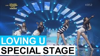 Special Stage 160624 TWICE  GFriend  CLC  Loving U  Music Bank