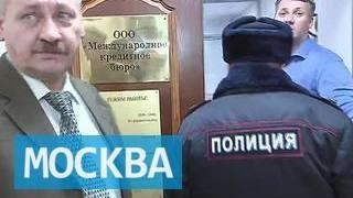 Кредитные мошенники оставили москвичей без денег и без жилья