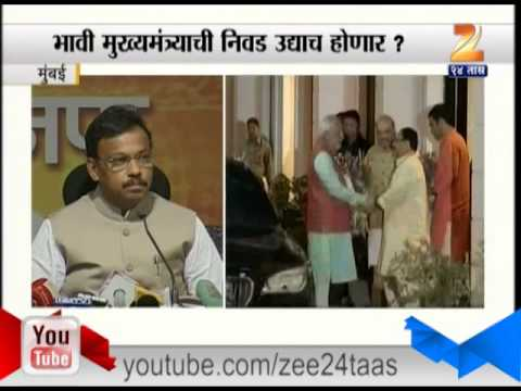 First We Will Decide The Neeta Says Vinod Tawde 20 October 2014 05 PM
