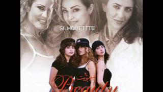 Sepideh (Silhouettte) - Setareh |سپیده - ستاره