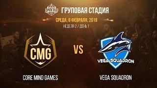 LCL OC 2019: Групповая стадия. CMG vs VEG | Неделя 2, День 1 / LCL