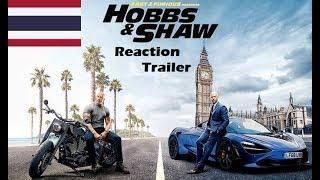 [รีแอคชั่น ตัวอย่างหนัง] EP13 #HobbsAndShaw
