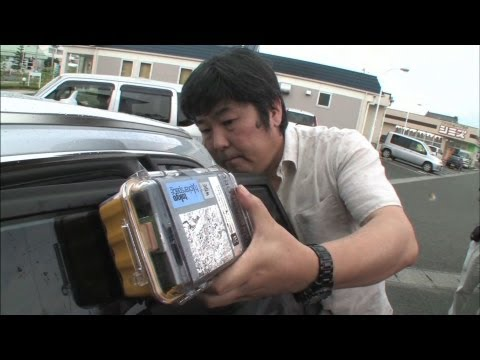 PBSNewsHour - For More: http://to.pbs.org/sUnoTL http://to.pbs.org/vOowHx Eight months after a tsunami caused a nuclear accident in Japan, ordinary people are using new te...