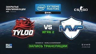 Tyloo vs MVP PK - IEM Katowice Qual AS - map2 - de_inferno [CrystalMay]