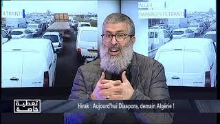 Hirak : Paris aujourd'hui, Demain Algérie !