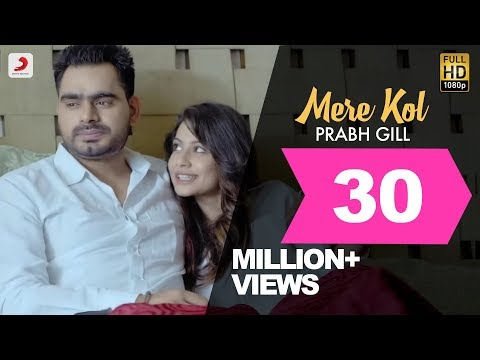 Mere Kol Songs mp3 download and Lyrics