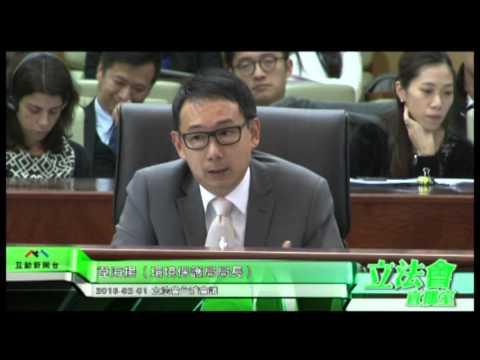 陳虹:關注源頭減廢資源回收 20160201